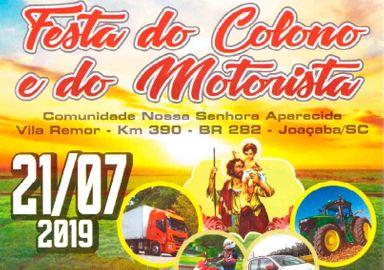Festa do Colono e do Motorista acontecerá no dia 21 de julho na Vila Remor