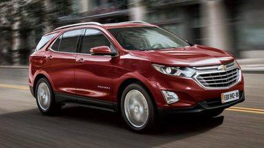 Chevrolet Equinox. (Foto: Divulgação)